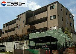 ドゥーフレール加藤[2階]の外観