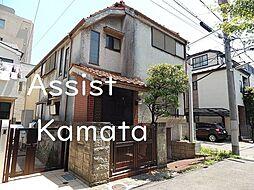 矢口渡駅 13.5万円