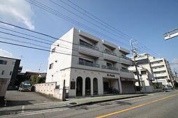 増田マンション[301号室]の外観