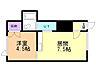 間取り,1DK,面積23m2,賃料2.7万円,バス くしろバス芦野2丁目下車 徒歩5分,,北海道釧路市芦野2丁目9-25