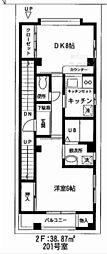 アーバンガーデン[2階]の間取り