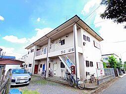 東京都東久留米市新川町2丁目の賃貸アパートの外観