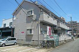 福岡県福岡市東区下原1丁目の賃貸アパートの外観