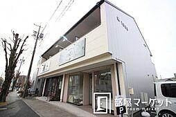 愛知県豊田市栄町7丁目の賃貸アパートの外観