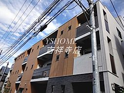 JR中央本線 吉祥寺駅 徒歩10分の賃貸マンション