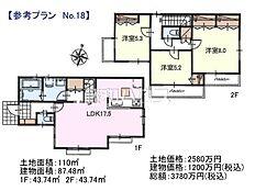 18号地 建物プラン例(間取図) 東久留米市八幡町2丁目