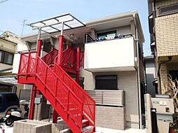 兵庫県尼崎市南塚口町8の賃貸アパートの外観