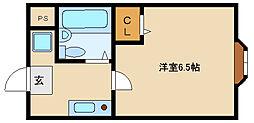 オレンジハウス3[2階]の間取り
