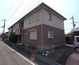 京都府城陽市寺田島垣内の賃貸アパートの外観