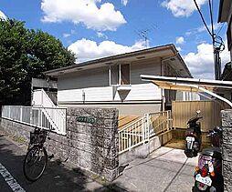 京都府京都市北区紫野今宮町の賃貸アパートの外観