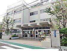伊藤小学校