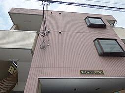 ファミーユオギノ[2階]の外観