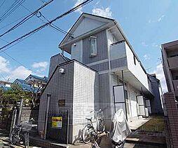 京都府京都市伏見区深草小久保町の賃貸アパートの外観
