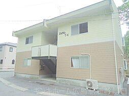 広島県広島市東区上温品2丁目の賃貸アパートの外観