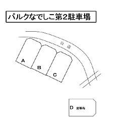 牛田駅 0.3万円
