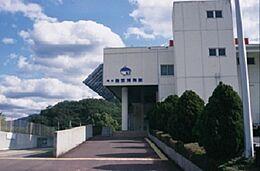 県立自然博物館