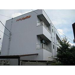 長泉なめり駅 4.0万円