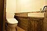 トイレも統一感のあるデザインになっています,3LDK,面積89.22m2,価格2,500万円,札幌市営東西線 琴似駅 徒歩21分,札幌市営東西線 西28丁目駅 バス10分 山の手4条11丁目下車 徒歩1分,北海道札幌市西区山の手四条10丁目