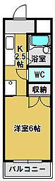 ジョイフル江島[1階]の間取り