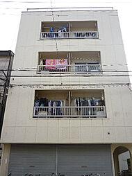 相原マンション[4階]の外観