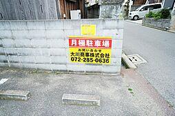 萩原天神駅 0.8万円