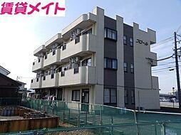 フロール[3階]の外観
