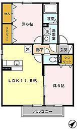 メゾン アルカディア A棟 2階2LDKの間取り