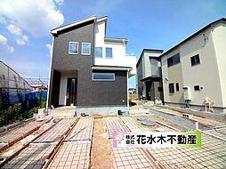 神領駅 3,090万円