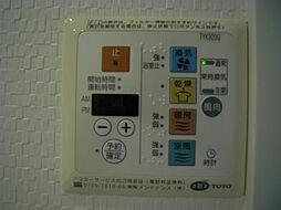 浴室暖房乾燥機スイッチ