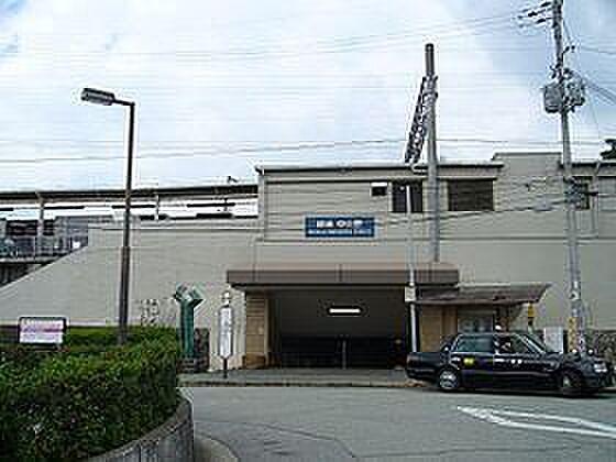 中山観音駅(阪...