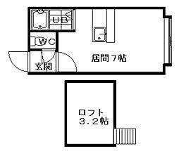 アビタ元町[2階]の間取り