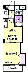 新検見川駅 6.4万円