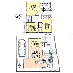 稲毛駅 2,280万円