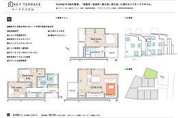 LDKは約17帖、洋室は7.5帖とゆとりの広さとなっています。トイレが1階と3階で2つ設置されています。