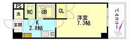 シャンテ中垣[8階]の間取り
