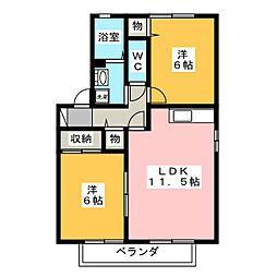 アポロタウン H[2階]の間取り