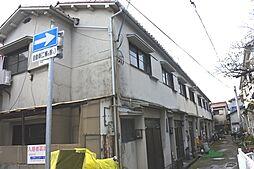 橋本文化 南棟[1階]の外観
