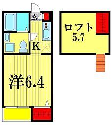 ヒルハイツ上本郷[2階]の間取り