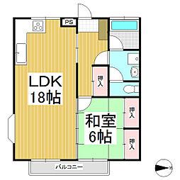 竹本アパート[2階]の間取り