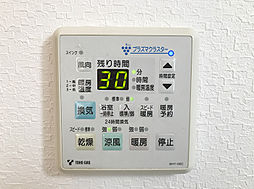 浴室暖房・乾燥器付きです。