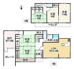 宝殿駅 2,080万円
