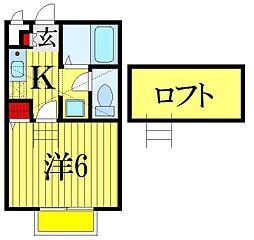 レトワール京成大久保 A棟[1階]の間取り