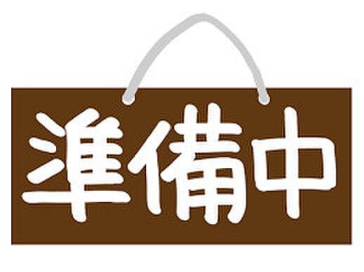 広島県呉市朝日町の賃貸マンション
