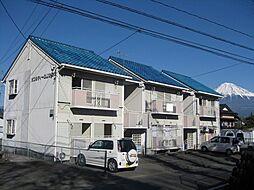 サンシティふじかわ[2階]の外観