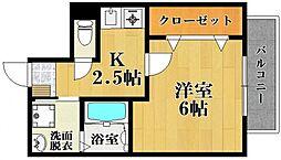 プリムラT[2階]の間取り