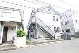 神奈川県相模原市南区相模大野1の賃貸アパートの外観