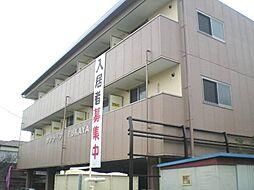 サンライフFUKAYA[305号室]の外観