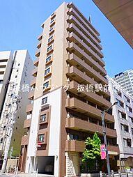 板橋区役所前駅 9.9万円