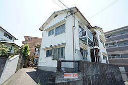 九産大前駅 1.6万円