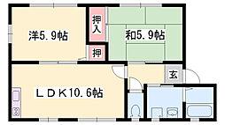 山陽網干駅 4.2万円